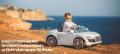 Elektrofahrzeuge_fuer_Kinder_komp